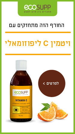 ecosap_vitamin c