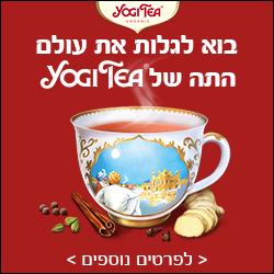 Guy Noam_YOGI TEA