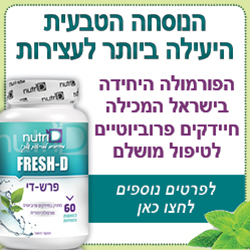 NutriDi_fresh d