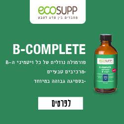 ecosap_vitamin B complete