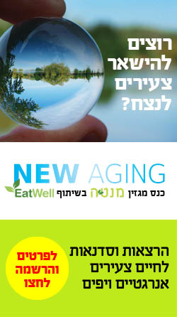 new_aging_250446HPRIGHT