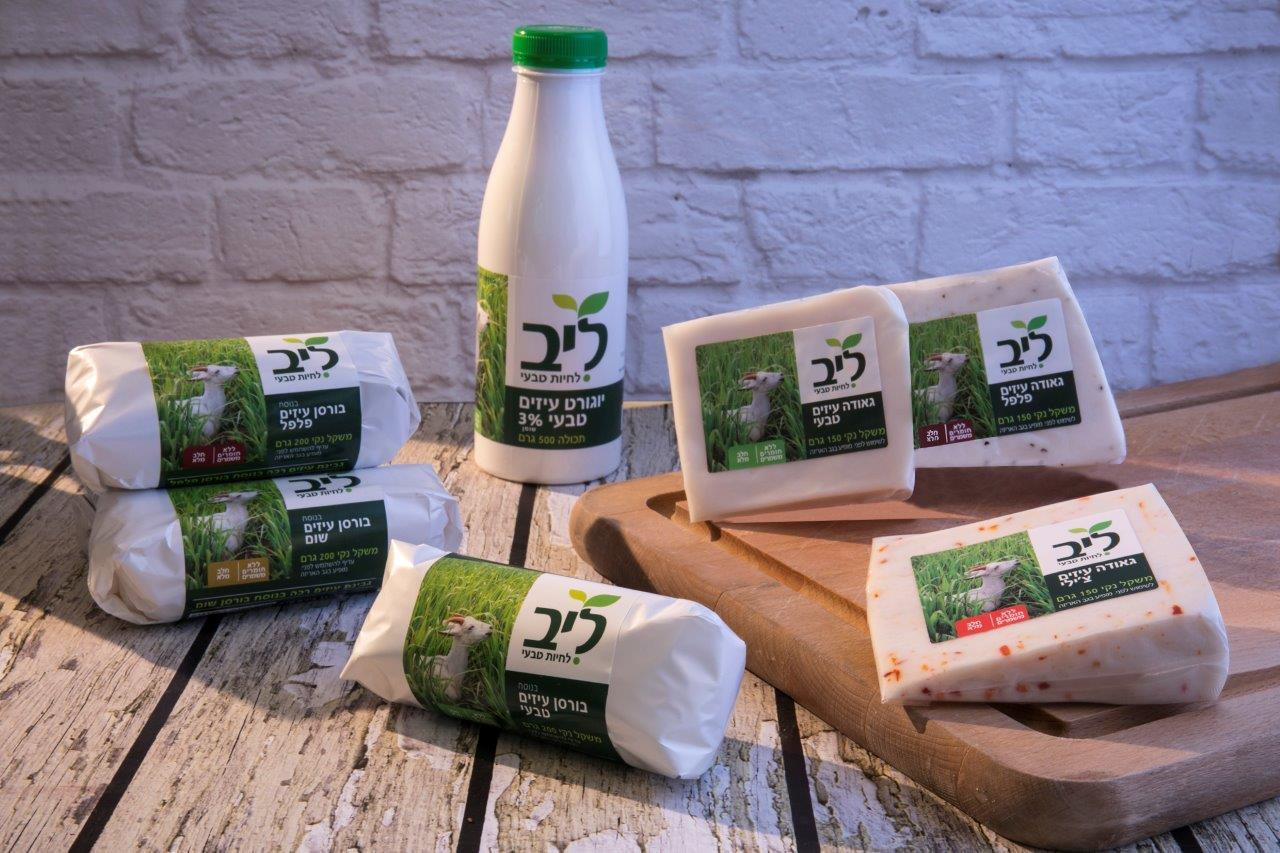 סדרת גבינות עזים ליב צילום שי נייבורג