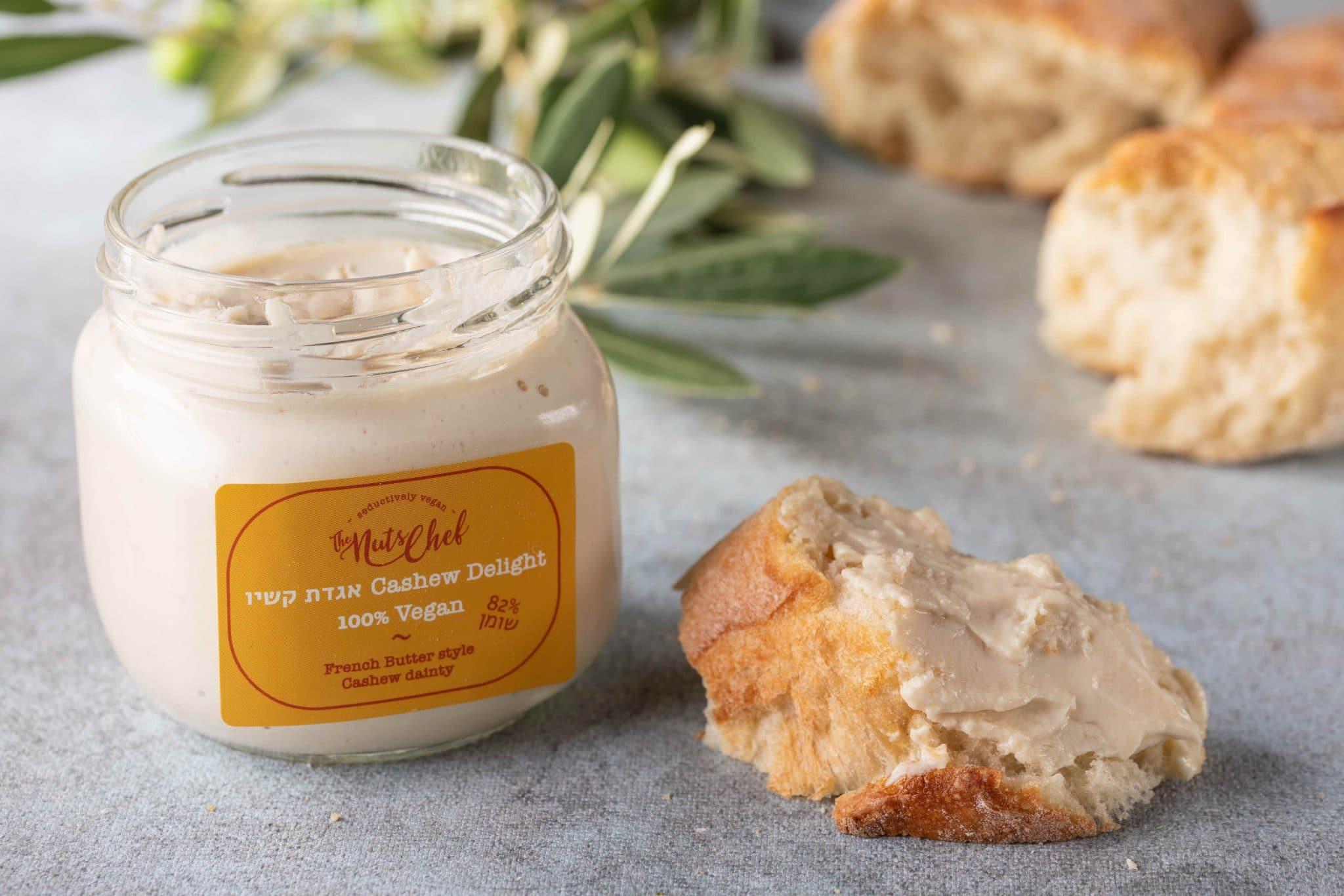 אגדת קשיו (חמאה) צילום שני בריל