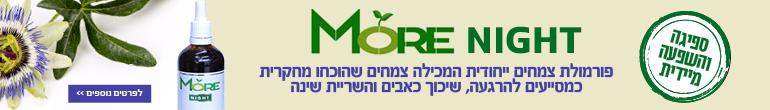 MORE_HOME1