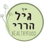 שף גיל הררי - Healthyfood