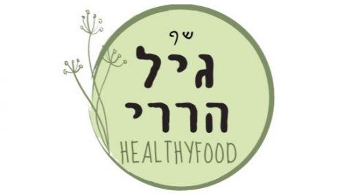 לוגו גיל הררי