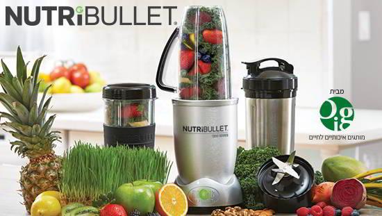 NUTRIBULLET-1200
