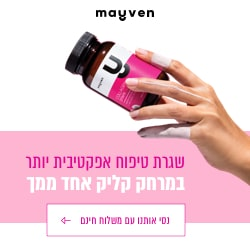 Mayven_Article