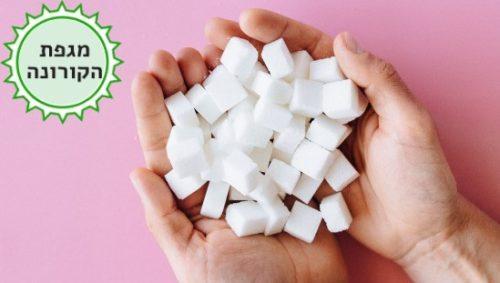 ערכים גבוהים של סוכר מהווים גורם סיכון לסיבוכי קורונה. צילום: pexels