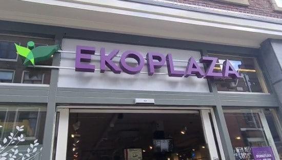 EKOPLAZA אמסטרדם. צילום: אפרת נבון