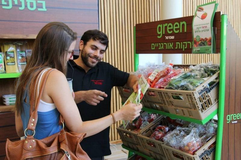 ירקות green בכנס אוכלים בריא 6 (צילום: ארטישוק מולטימדיה)
